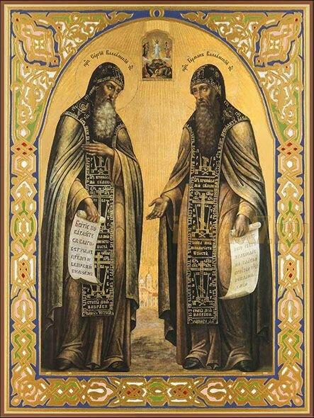 Сергий и Герман Валаамские. Размер (см): 80х120 (Сергей)
