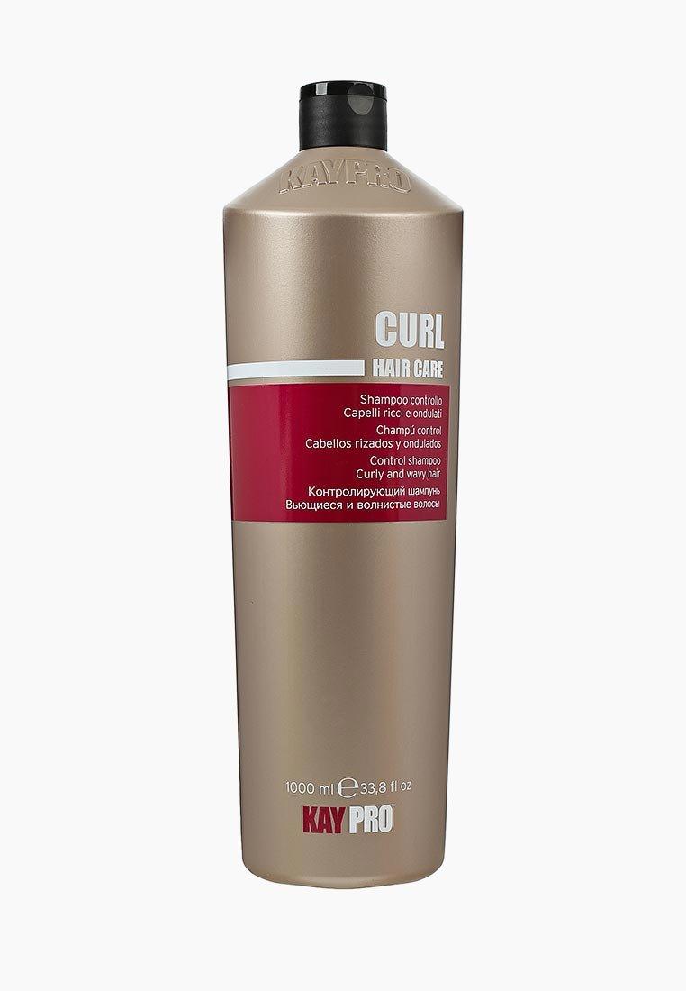 KAYPRO HAIR CARE Шампунь разглаживающий для вьющихся  и непослушных волос 350 мл