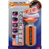 Soft99 Glaco Blave - Антидождь для стекол и пластика 70мл (04953)