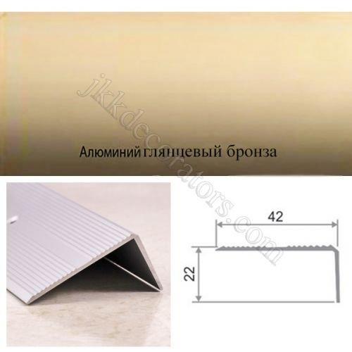 Уголки-пороги - анодированный алюминий ПО 40х20, бронза глянец