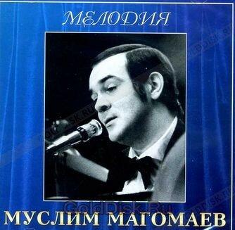 """Муслим Магомаев """"Муслим Магомаев: Мелодия (CD)"""""""