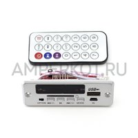 Аудиопроигрыватель WAV, MP3, FM, 6-12V