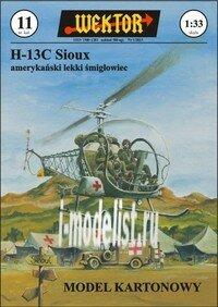 011 WECTOR 1/33 H-13C Sioux