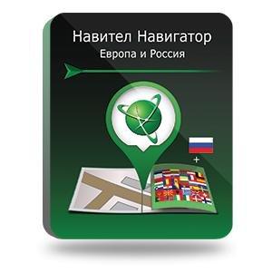 Навител Навигатор. Европа и Россия для автонавигаторов на Win CE