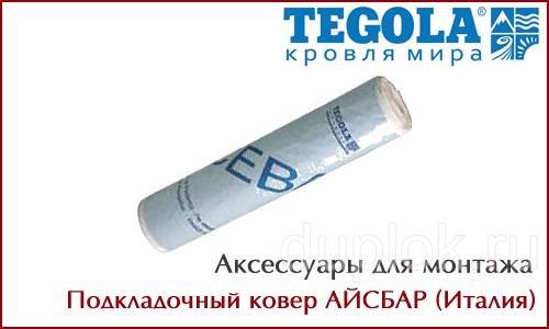 Тегола Подкладочный ковер Айсбар Safe Grip 26,25м2