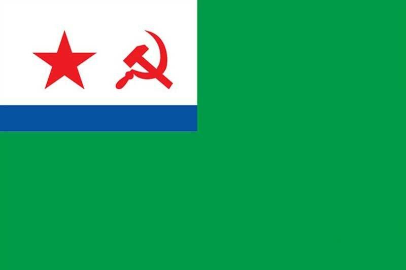 Флаг Морские части Погранвойск СССР