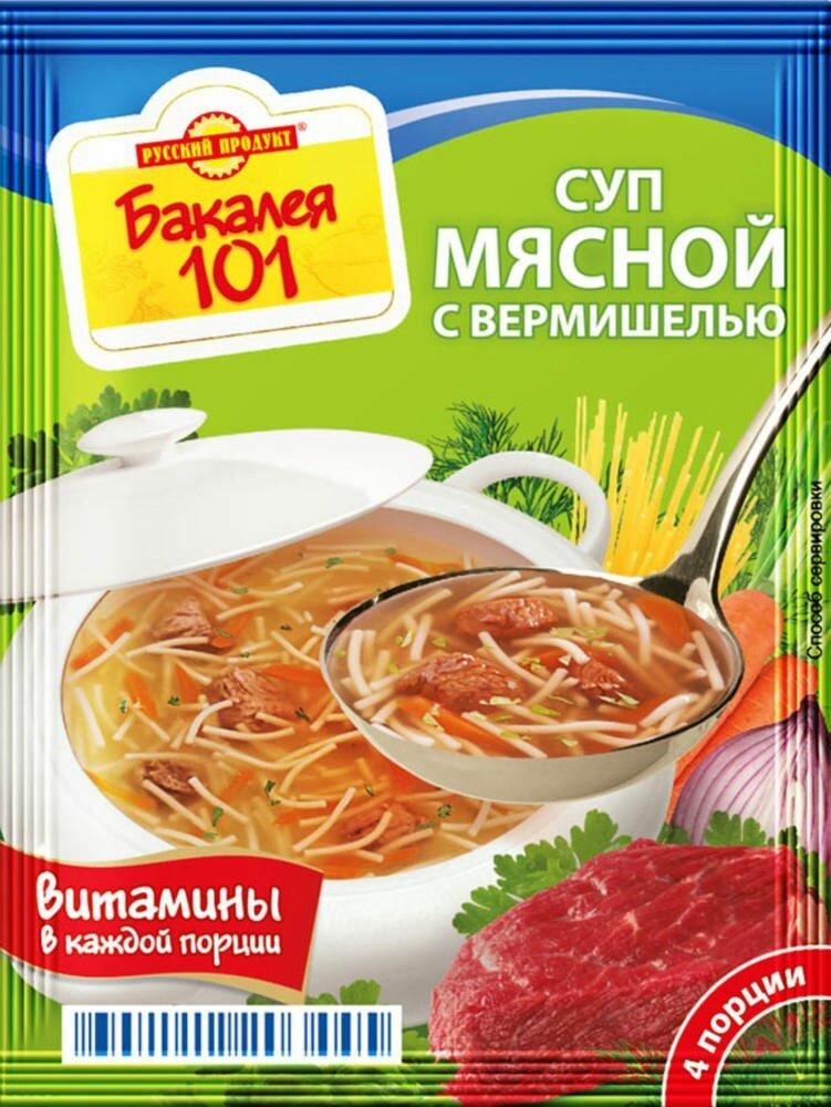 Суп мясной Русский продукт с вермишелью, 55 г