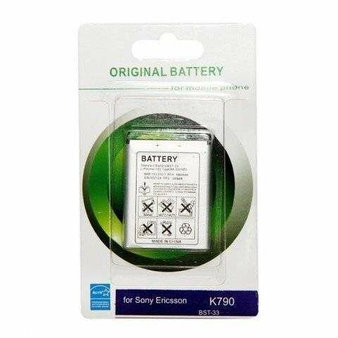 Аккумуляторная батарея Econom для Sony Ericsson W205i BST-33