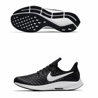d51a57f2 Кроссовки Nike Air Pegasus 30» — Мужские кроссовки — купить на ...