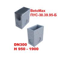 Пескоуловитель бетонный секционный BetoMax ПУС-30.39.95-Б (Пескоуловитель секционный BetoMax ПУС-30.39.95-Б-В с РВ щель ВЧД кл.Е (до 60 тонн) )