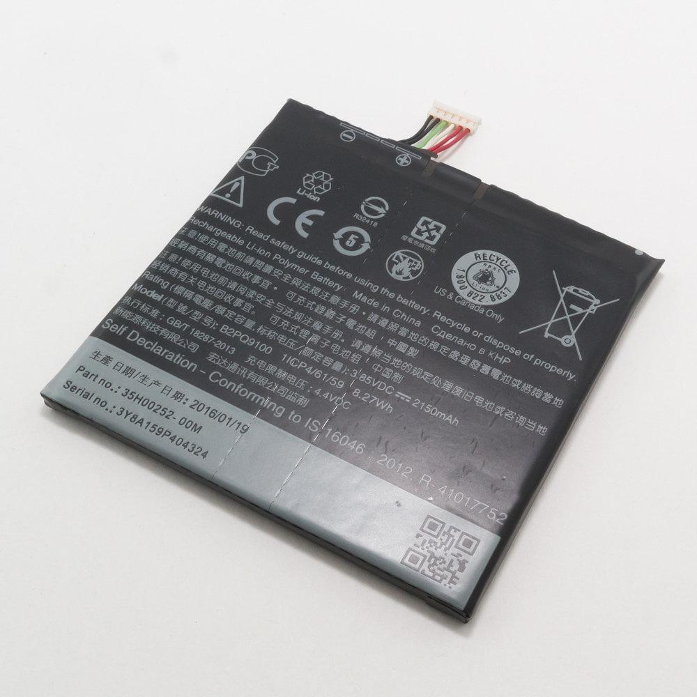 Аккумулятор B2PQ9100 для телефона HTC One A9