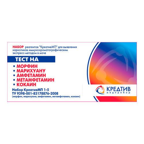 Ecstasy бот телеграм Пятигорск Гера Магазин Владимир