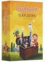 Настольная игра Cosmodrom Games Имаджинариум. Пандора (дополнительные карточки)