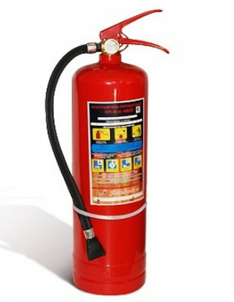 Огнетушитель порошковый ОП4(3)