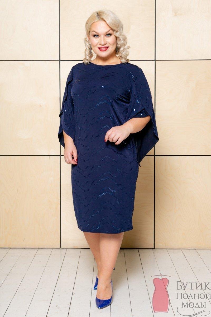Платье Бутик Полной Моды Платье A0249178