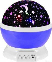 Ночник-проектор звездного неба Мечта (фиолетовый шар) с USB-кабелем