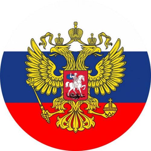 Наклейка флаг и герб России