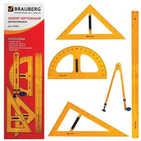 Набор чертежный для классной доски BRAUBERG Brauberg: 2 треугольника, транспортир, циркуль, линейка 100 см