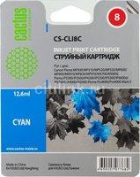 Картридж Cactus CS-CLI8C (0621B024)