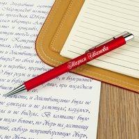 """Ручка с гравировкой """"Лидер"""" красная"""