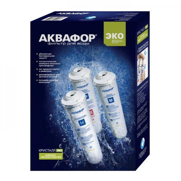 К3-К7В-К7 Комплект сменных модулей для водоочистителя Аквафор Кристалл ЭКО