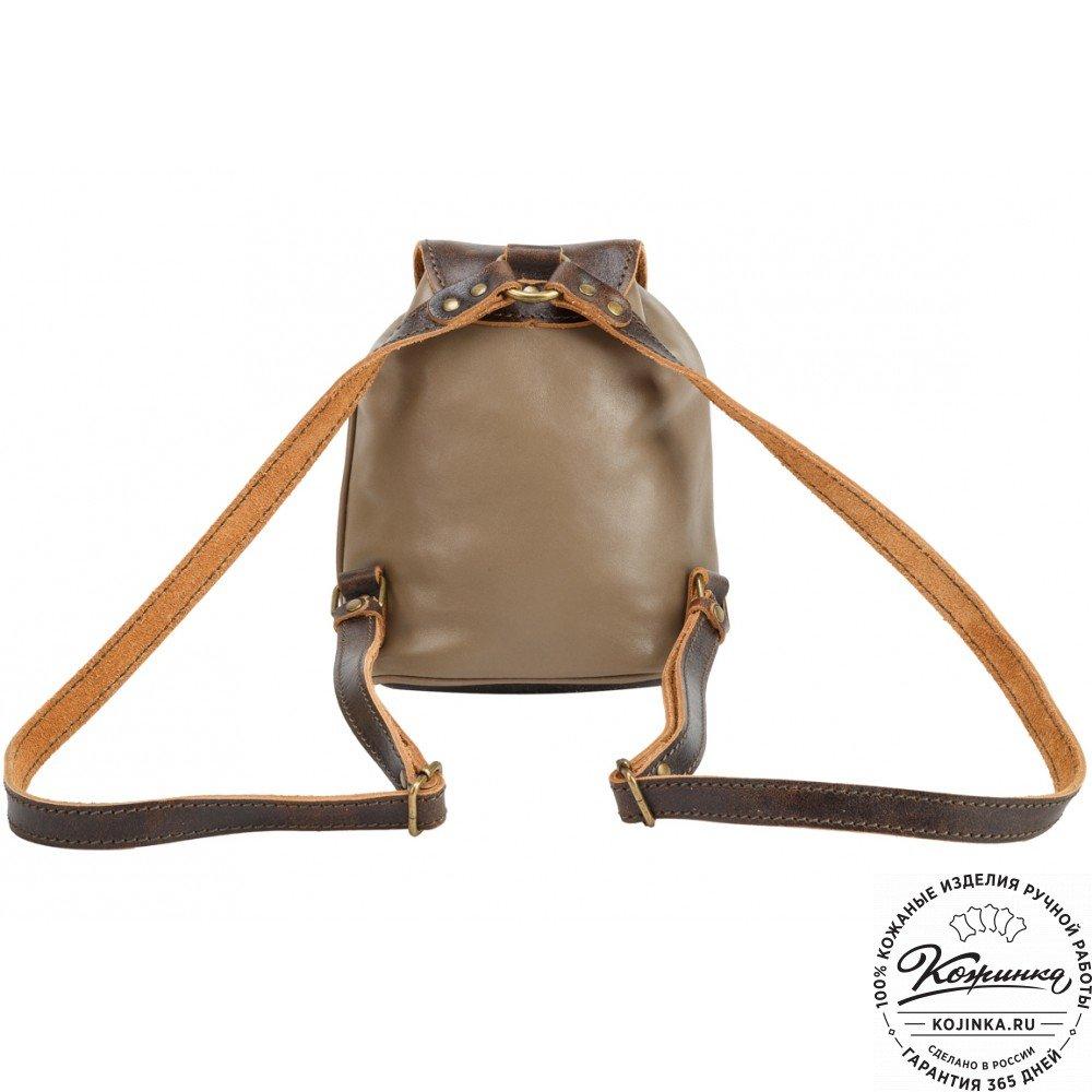 4c8b0e77abbe Женский кожаный рюкзак