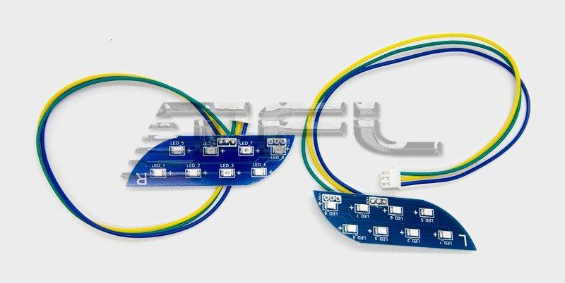 Светодиоды (подсветка) для гироскутера