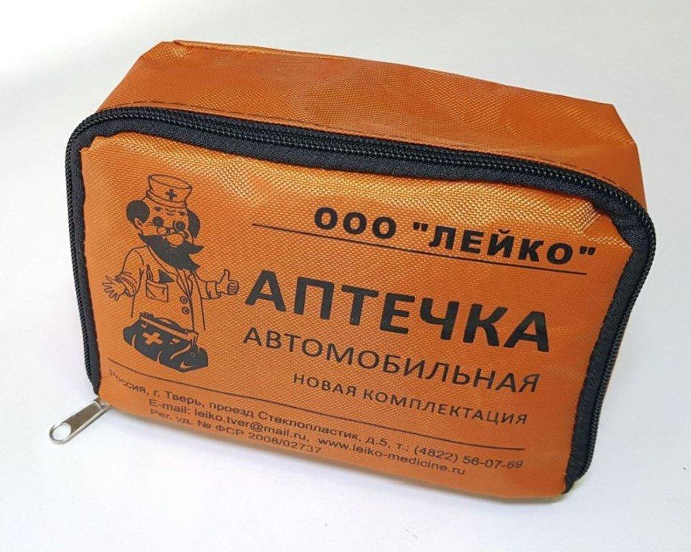 Лейко Аптечка автомобильная (нового образца)