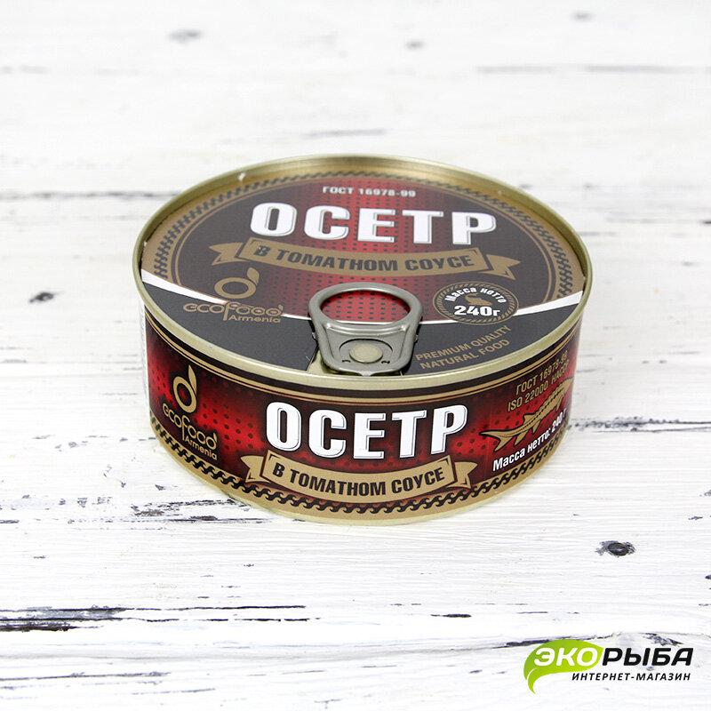 Осетр в томатном соусе EcoFood Armenia 240 гр.