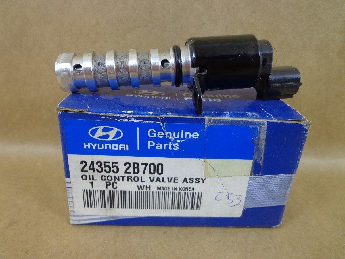 Клапан Контроля Давления Масла Hyundai-KIA арт. 24355-2B700