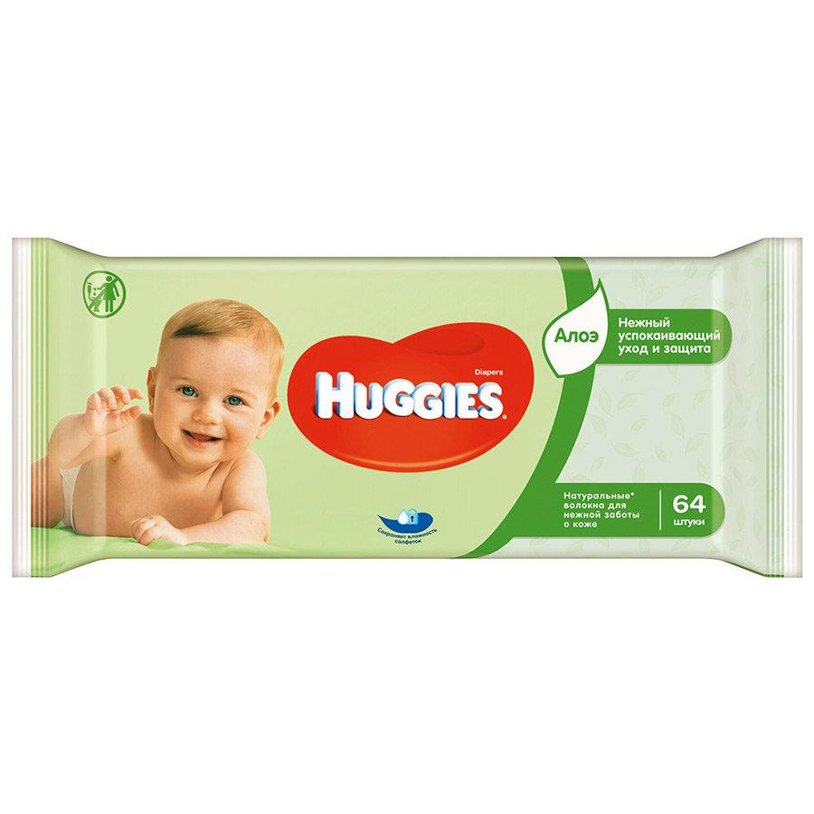 Салфетки Huggies Ultra Comfort Aloe детские влажные, 64шт