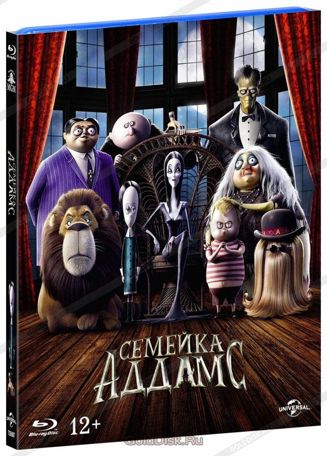 Семейка Аддамс (Blu-Ray)