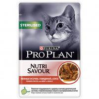 Pro Plan Nutrisavour Sterilised влажный корм для стерилизованных кошек, с говядиной в соусе, 85 г