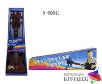 RINZO Гитара акустическая черная, в открытой коробке, 18,5х5,5х51,5см D-00041