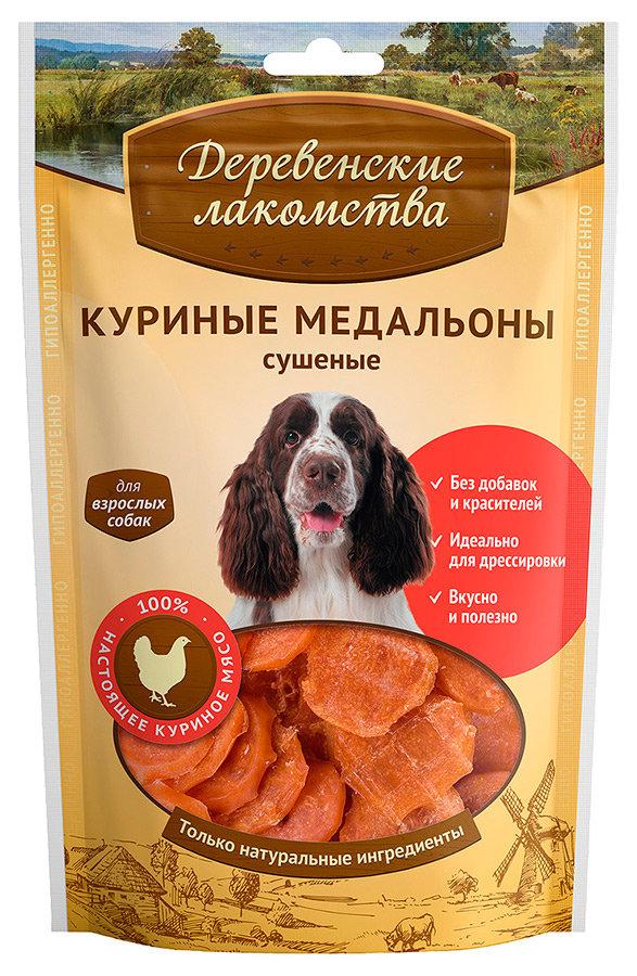 Лакомство для собак Деревенские лакомства куриные медальоны сушеные 90г
