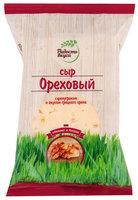 """Сыр Радость вкуса """"Ореховый"""" 45% 250г"""