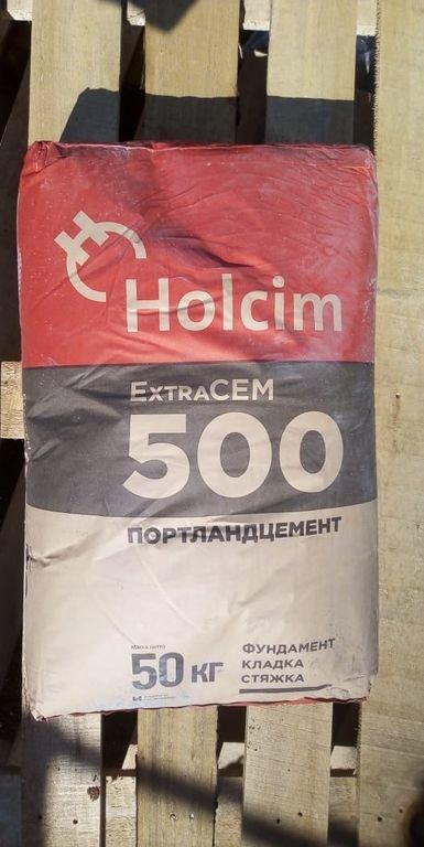 цемент холсим отзывы