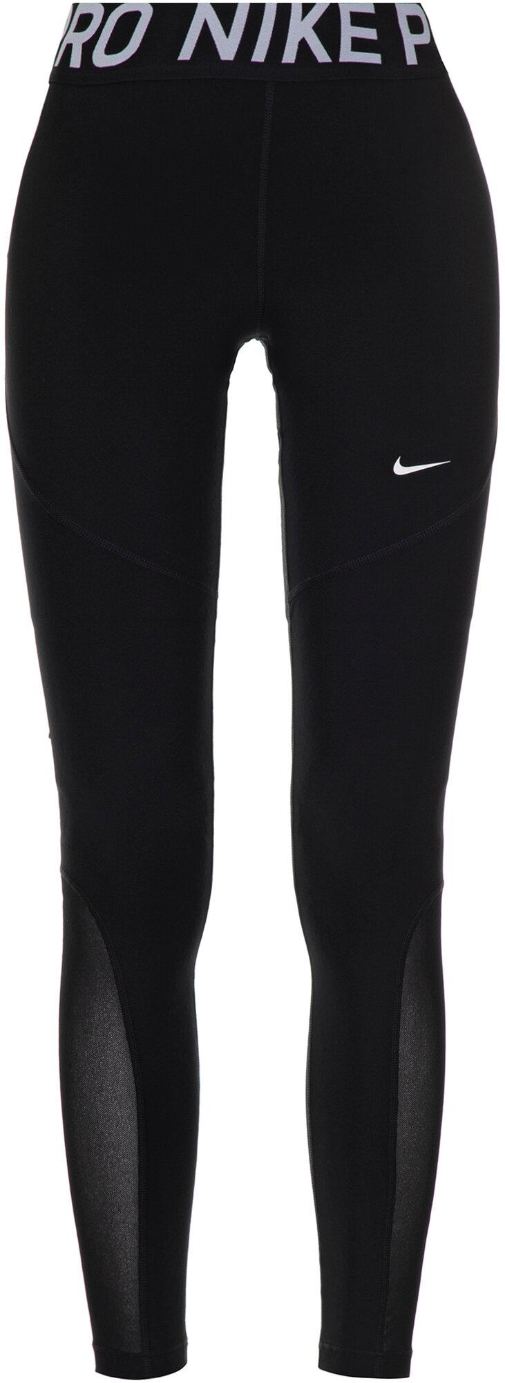 Легинсы женские Nike Pro, размер 46-48