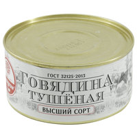 Говядина тушеная в/с ж/б 325г Hungrow