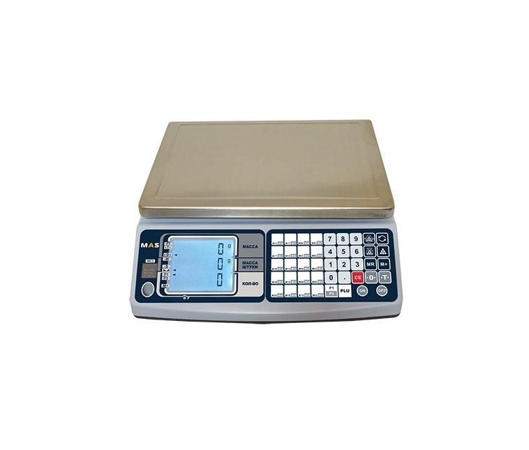 Новейшее оборудование для торговли и офиса в центре «метрон».