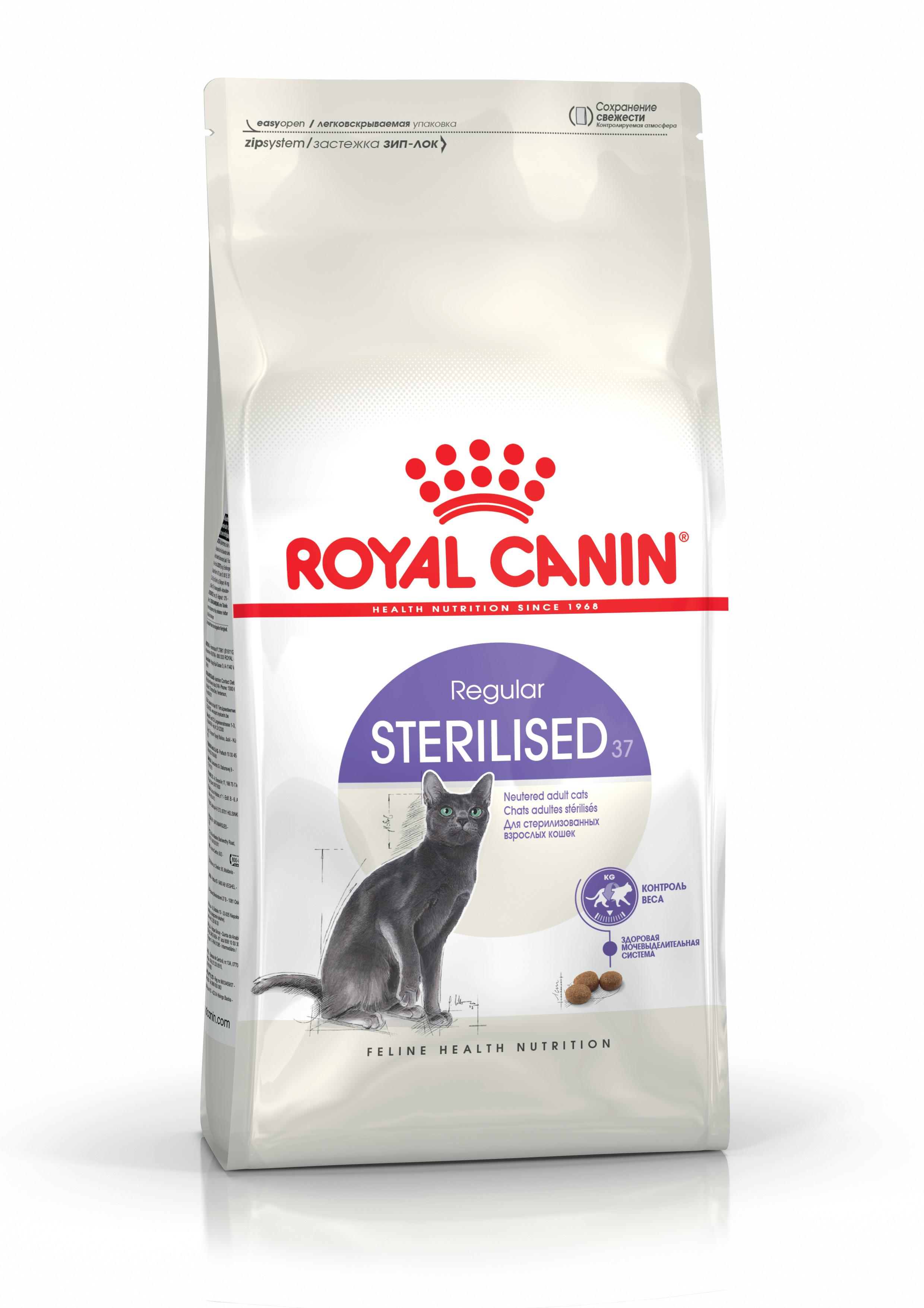 Сухой корм Royal Canin Корм для стерилизованных кошек Sterilised 37, 4 кг