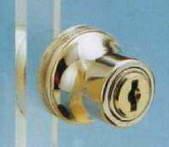 419C К/А Замок-кнопка для стеклянных раздвижных дверей, хром (G06088-120)