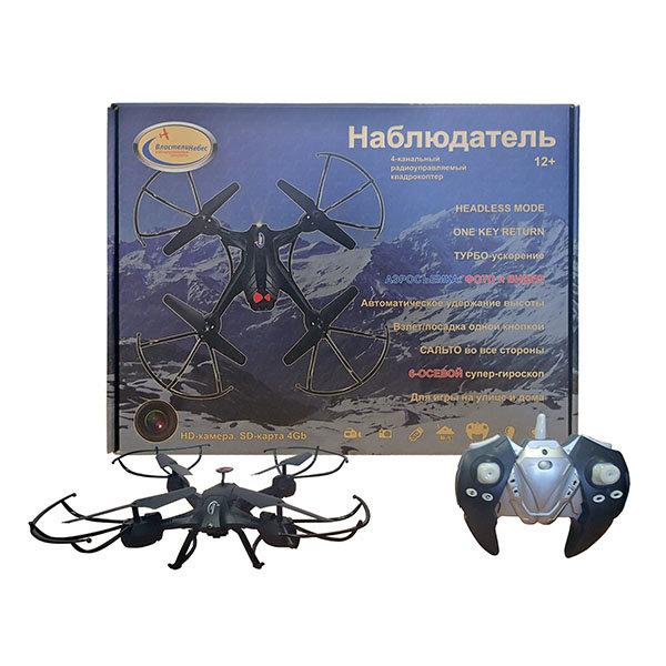 Радиоуправляемые игрушки Властелин Небес BH3448A Квадрокоптер р/у