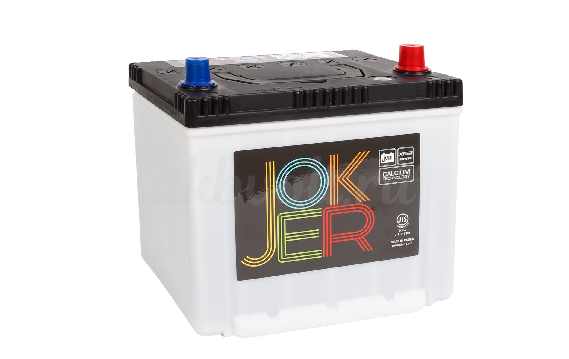 Аккумулятор JOKER 55Ач обратная полярность MF55D23L