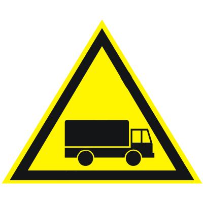 Предупреждающий знак Берегись автомобиля