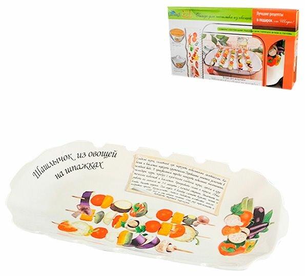 Блюдо для шашлыка шашлычок из овощей на шпажках 33,5*18,5 cv