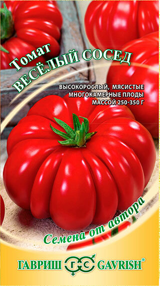 Семена Гавриш Томат Веселый сосед, 0,1 г Семена от автора
