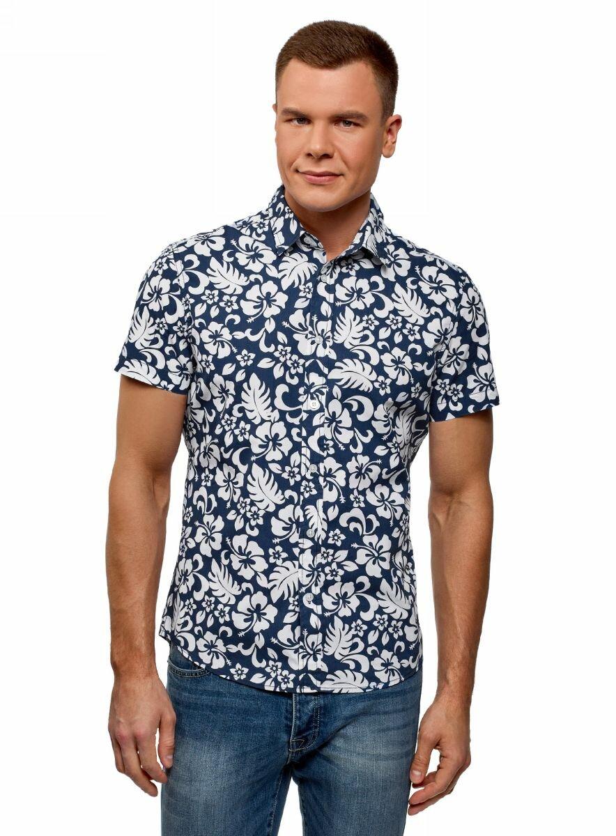 купить мужские рубашки в интернет магазине