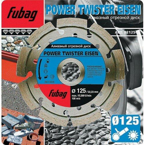 Алмазный диск FUBAG Power Twister Eisen 125х22,2х2,3 82125-3
