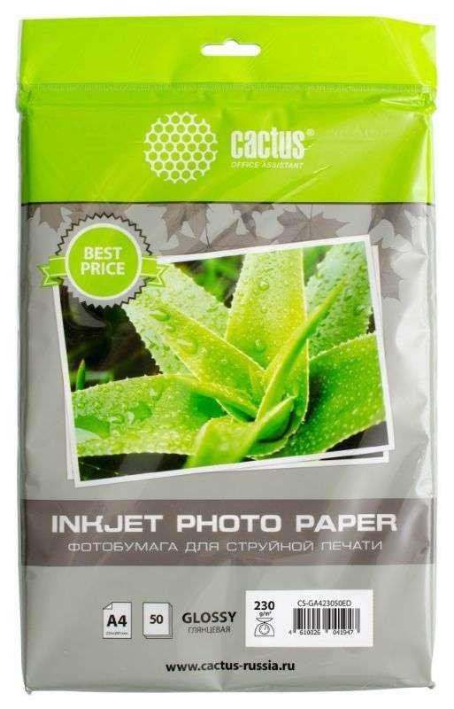 Фотобумага Cactus CS-GA423050ED A4, 230г/м2, 50л., белый глянцевое для струйной печати